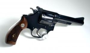 Why Buy a Gun at a Mesa Pawn Shop?